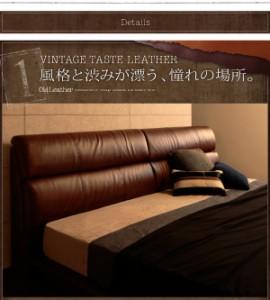 クイーンサイズベッド(Q×1) マットレス付き ブラウン 茶