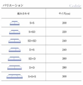 ワイドキングサイズベッドK220(S+SD) 棚付 マットレス付き ナチュラル