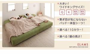 送料無料 家族を繋ぐ大型マットレスベッド スモークパープル 紫