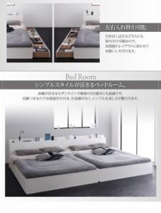 シングルベッド 棚付 マットレス付き ホワイト 白