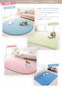 2色×6サイズから選べる マイクロファイバーラグ・マット・カーペット・じゅうたん・敷き物 (幅×高さ 13×19cm)(カラー ミルキーイエ