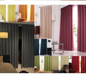 20色×54サイズから選べる防炎・1級遮光カーテン  2枚 (幅 100cm)(高さ 90cm)(カラー アイボリー) 乳白色