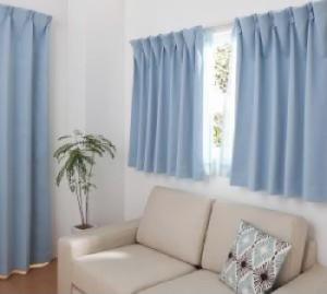 20色×54サイズから選べる防炎・1級遮光カーテン マイン 2枚 (幅 100cm)(高さ 90cm)(カラー アイボリー) 乳白色