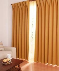 20色×54サイズから選べる防炎・1級遮光カーテン  2枚 (幅 150cm)(高さ 215cm)(カラー コルクベージュ)