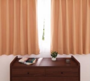 20色×54サイズから選べる防炎・1級遮光カーテン  1枚 (幅 200cm)(高さ 90cm)(カラー オリーブグリーン) 緑
