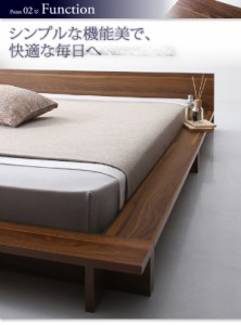 送料無料 シンプルモダンデザインフロアローステージベッド スタンダードボンネルコイルマットレス付き ウォルナットブラウンブラック