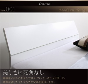 シングルベッド マットレス付き ホワイト 白