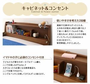シングルベッド 棚付 マットレス付き ブラウン 茶