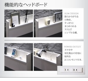 送料無料 棚・コンセント付きデザインすのこベッド マルチラススーパースプリングマットレス付き ホワイト シングルベッド 白