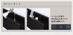 送料無料 棚・コンセント付きデザインすのこベッド ポケットコイルマットレスレギュラー付き ブラックアイボリー セミダブルベッド 乳