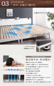 送料無料 棚・コンセント付きデザインすのこベッド ボンネルコイルマットレスハード付き ウォルナットブラウン シングルベッド 茶