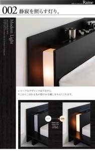 ダブルベッド 棚付 マットレス付き ブラック 黒