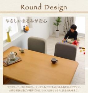 送料無料 北欧ナチュラルロースタイルソファダイニング 3点セット(テーブル+2Pソファ1脚+ベンチ1脚) ブルー2Pブラウン 青 茶