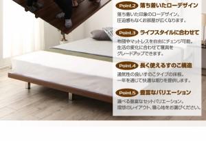 送料無料 頑丈デザインすのこベッド ポケットコイルマットレスレギュラー付き ウォルナットブラウンブラック 黒 茶