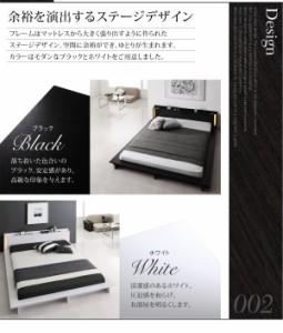 セミダブルベッド 棚付 マットレス付き ホワイト 白