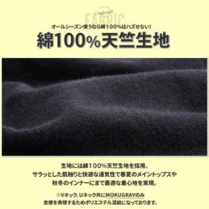 #【15020-51z】カットソー メンズ/6分袖 Tシャツ 黒 白 無地 VネックTシャツ Uネック 天竺