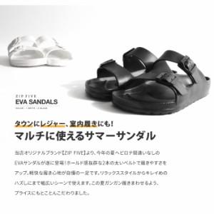 【771303】サンダル メンズ/EVA コンフォートサンダル ビーチサンダル シャワーサンダル 軽量 ソフトサンダル 春夏 夏物