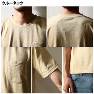 #【90-160354】Tシャツ Tee カットソー 半袖 Vネック クルーネック 無地 速乾性 ドライ 機能性 汗ジミ