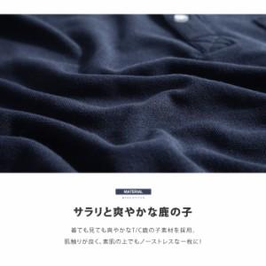 【br6002】ポロシャツ メンズ/夏 夏服 夏物 春夏 ゴルフウェア ゴルフシャツ 半袖 無地 柄 ボーダー ウィンドペン 黒 白 おしゃれ XS S M