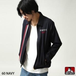 【g-7780023】ジャケット メンズ/ブルゾン ワークジャケット ライン入り アウター 長袖 ロゴ 刺繍 無地 BEN DAVIS ベンデイビス