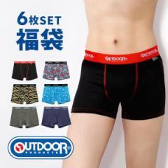 【送料無料】 (アウトドア)OUTDOOR メンズボクサーパンツ 6枚入り福袋