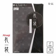(アツギ)ATSUGI 礼装 シアータイツ ストッキング 15デニール