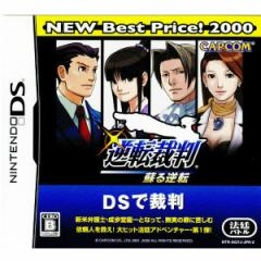 【中古即納】[NDS]逆転裁判 蘇る逆転 NEW Best Price! 2000(NTR-P-AGYJ-2)(20080417)