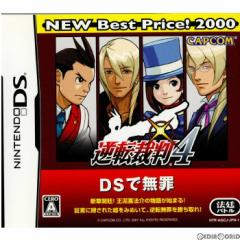 【中古即納】[NDS]逆転裁判4 NEW Best Price! 2000(NTR-P-AGCJ)(20080424)