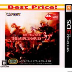 【中古即納】[3DS]BIOHAZARD THE MERCENARIES 3D(バイオハザード ザ・マーセナリーズ 3D) Best Price!(CTR-2-ABMJ)(20121213)