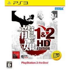 【新品即納】[PS3]龍が如く 1&2 HD EDITION PlayStation 3 the Best(BLJM-55076)(20141211)