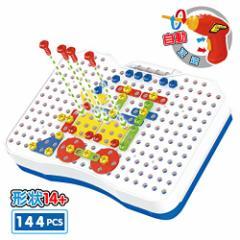 [新品]XINZEE 大工 おもちゃ 組み立て おもちゃ 積み木 電動ドリル おもちゃ 立体パズル パズル 幼児 知育玩具 3歳 子供 男の子 新年