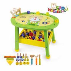 [新品]baob? 子どもに人気な大工さんセット カーペンターテーブル 幼児 キッズ 組み立て 知育 おもちゃ 知育玩具 ミニワークセンター