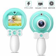 [新品]【2019進化版】子供用デジタルカメラ キッズカメラ 2.0インチHD IPS画面 4倍ズーム HD1080P 16Gsdカード付き 自撮り可能 フォー