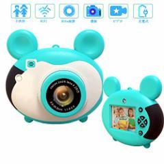 [CENTE]子供用 デジタルカメラ キッズカメラ Wifi機能付き 自撮可能 前後800万画素 トイカメラ 2インチ IPS画面 170広角 ミニカメラ US