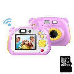 [新品]子供用カメラ デジタルカメラ 前後1200万画素 16GBカード付き 日本語説明書 スマホと連動 自撮り 録画 多機能 USB充電