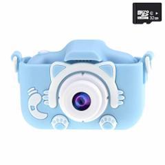 [新品]子供用 デジタルカメラ トイカメラ 子供用カメラ 1200万画素 2インチ IPS画面 3倍ズーム 子供プレゼント ミニカメラ 32G容量SD