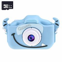 [新品]【子供用 デジタルカメラ】 トイカメラ 子供用カメラ 1200万画素 2インチ IPS画面 3倍ズーム 子供プレゼント ミニカメラ 32G容