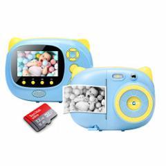 [新品]インスタントカメラ 子供用デジタルカメラ 1500万画素 32G容量SDカード付き IPS画面 1080P録画 2.4インチ 4倍ズーム キッズカメ
