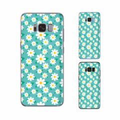 Galaxy S8 (docomo SC-02J / au SCV36) 兼用 スマホ ケース ハード カバー 花柄25 グリーン