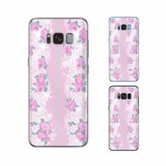 Galaxy S8 (docomo SC-02J / au SCV36) 兼用 スマホ ケース ハード カバー 花柄30 紫