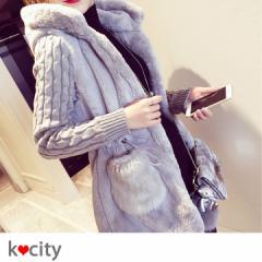 【即納】 【大きいサイズ M〜XL】 ファーコート コート レディース パーカー アウター ブルゾン ニットコート ファー