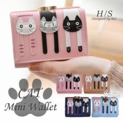 財布  財布 レディース 三つ折り財布  春財布 3つ折り財布 猫 ネコ 猫柄 コンパクト がま口 三つ折り プレゼント
