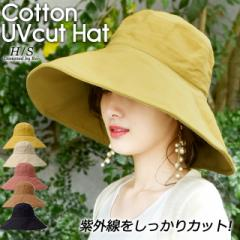 一部6月上旬発送 帽子 ハット カジュアル 無地 レディース リゾート 女優帽 小顔  UVカット UVハット 紫外線対策 リゾート フェス 折りた