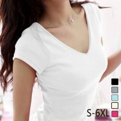 即納 Tシャツ レディース Vネック 大きいサイズ シンプル 万能 無地 サイズ豊富 トップス カットソー