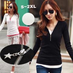 即納  カットソー ロングTシャツ リブ素材 Vネック 大きいサイズ ロンT 長袖 Tシャツ トップス レディース シンプル プラスサイズ タイト