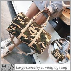 2月上旬発送 バッグ ボストンバッグ ショルダーバッグ 迷彩柄 カモフラ柄 ミリタリー柄 迷彩 大容量 旅行バッグ レディース メンズ