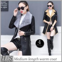 【返品不可】アウター コート 裏ファー 裏ボア フェイクレザー 大きいサイズ 小さいサイズ 暖かい ロングコート ウェストベルト