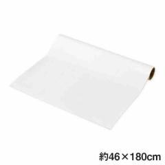 壁紙をキズ・汚れから保護するシート 約46×180cm S-317