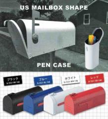 セトクラフト ペンケース(US MAIL BOX)