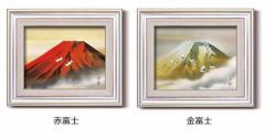 伊藤渓山 日本画額 F6AS